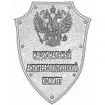 Эмблема Национального антитеррористического комитета