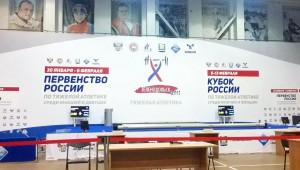 Первенство России по тяжелой атлетике среди юношей и девушек в Зеленодольске 2017