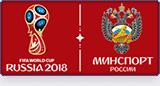 Туристический портал Чемпионата мира по футболу FIFA 2018 в России