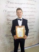 Максим Бушуев - Всероссийский конкурс «Правнуки Победителей»