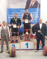 Чемпионат Ставропольского края по тяжелой атлетике